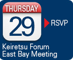 Keiretsu Forum East Bay Meeting