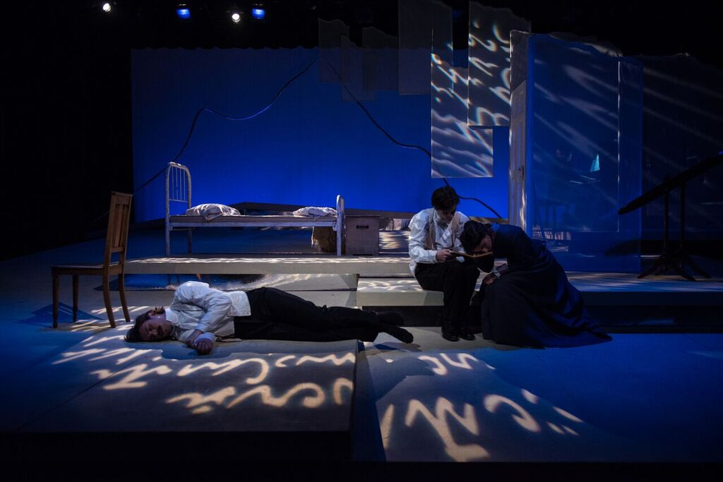 <p>Onstage, backstage,and in the community – discover your identity as a modern day theatre artist.</p>