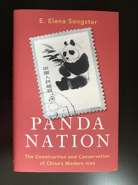 Panda Nation, first book from Professor E. Elena Songster