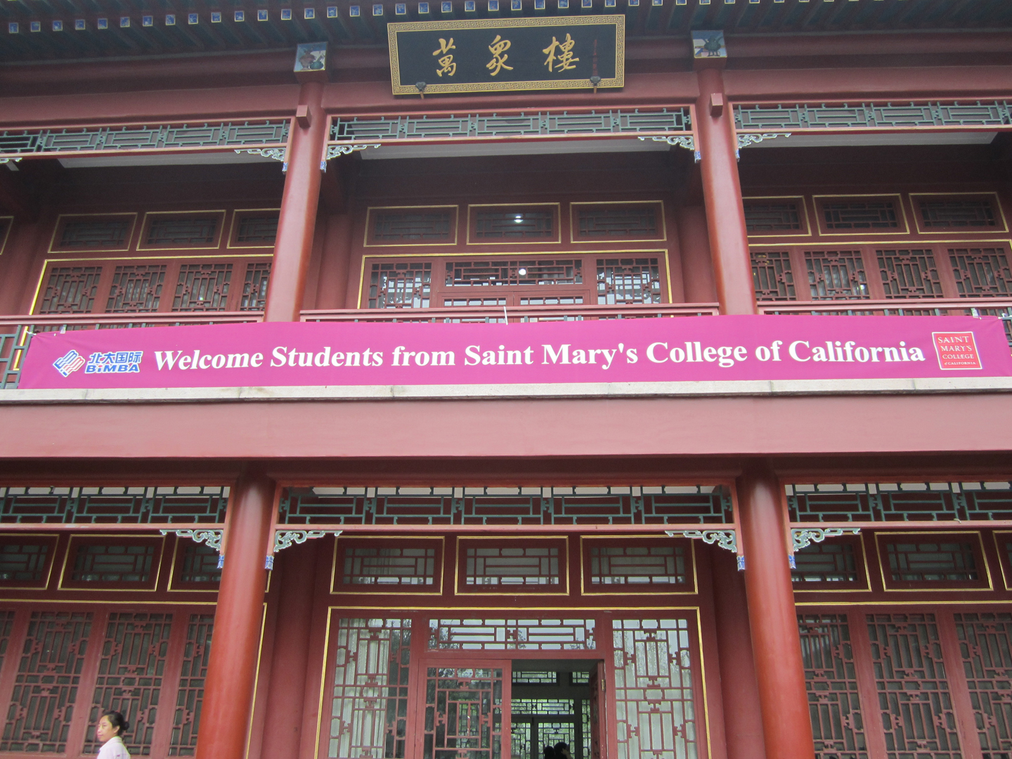 Beijing University Welcomes SMC