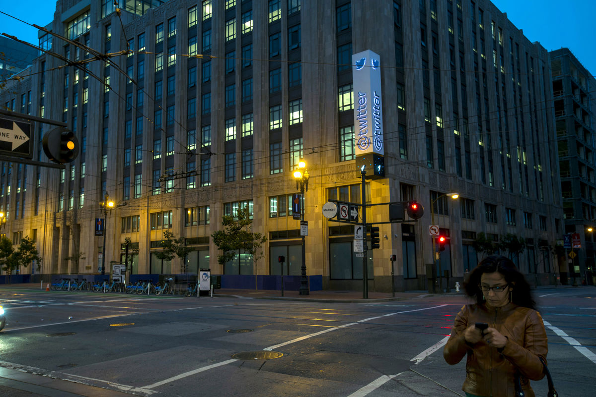 Picture of the Twitter Building