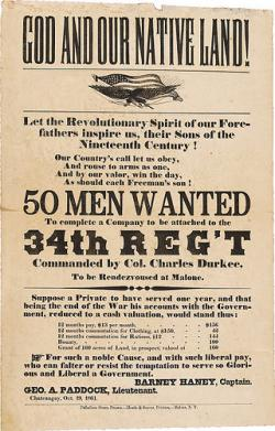 Recruitment poster (New York)