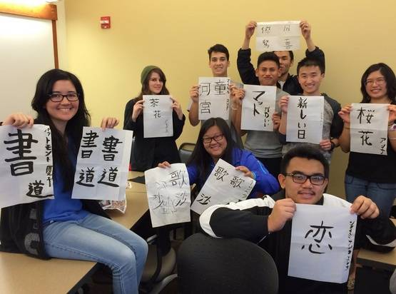 Japanese students showing off what they learned!