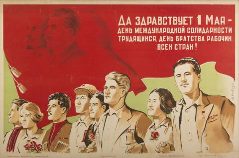 Salute to the 1st of May, V. Kaidalov, 1953, The Hollingsworth Collection