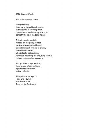"""The Waianapanapa Caves"" by Allison Johnston (c) 2014 River of Words"