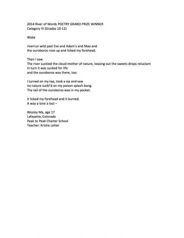 """""""Wake"""" by Wesley Ma, Grand Prize Category IV (c) 2014 River of Words"""
