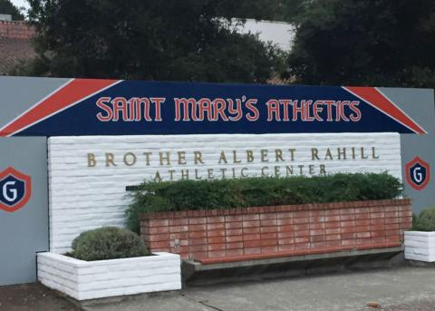 The front sign of the SMC gym