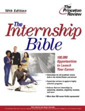 The Internship Bible cover